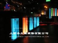 台北市安合路100號2樓