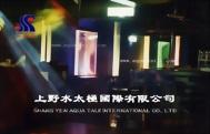 台北市建国北路摇滚舞厅