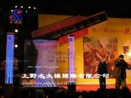 上海-复兴公园脾酒节