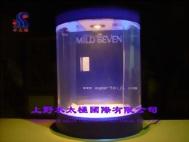 七星香煙半圓形水舞廣告展示櫃