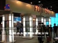 富士通-94台北多媒体展