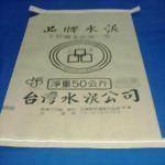 VS004 Cement Bag Made of 3- to 4-Ply Kraft Paper