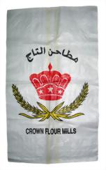 pp woven flour bag