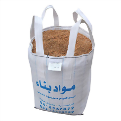 Open Top Jumbo Bag03