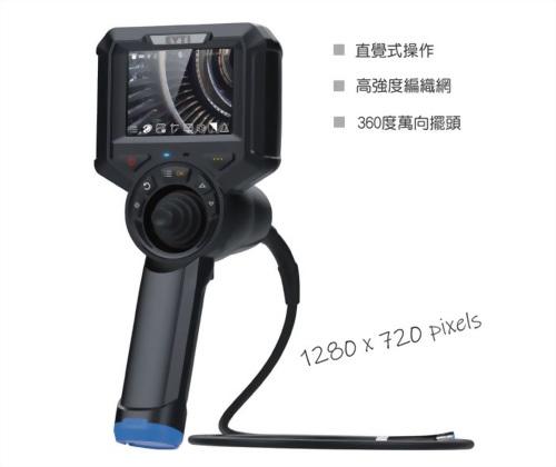 U600 高清工業內視鏡