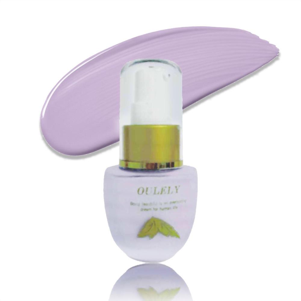光透保濕修飾乳--潤色紫