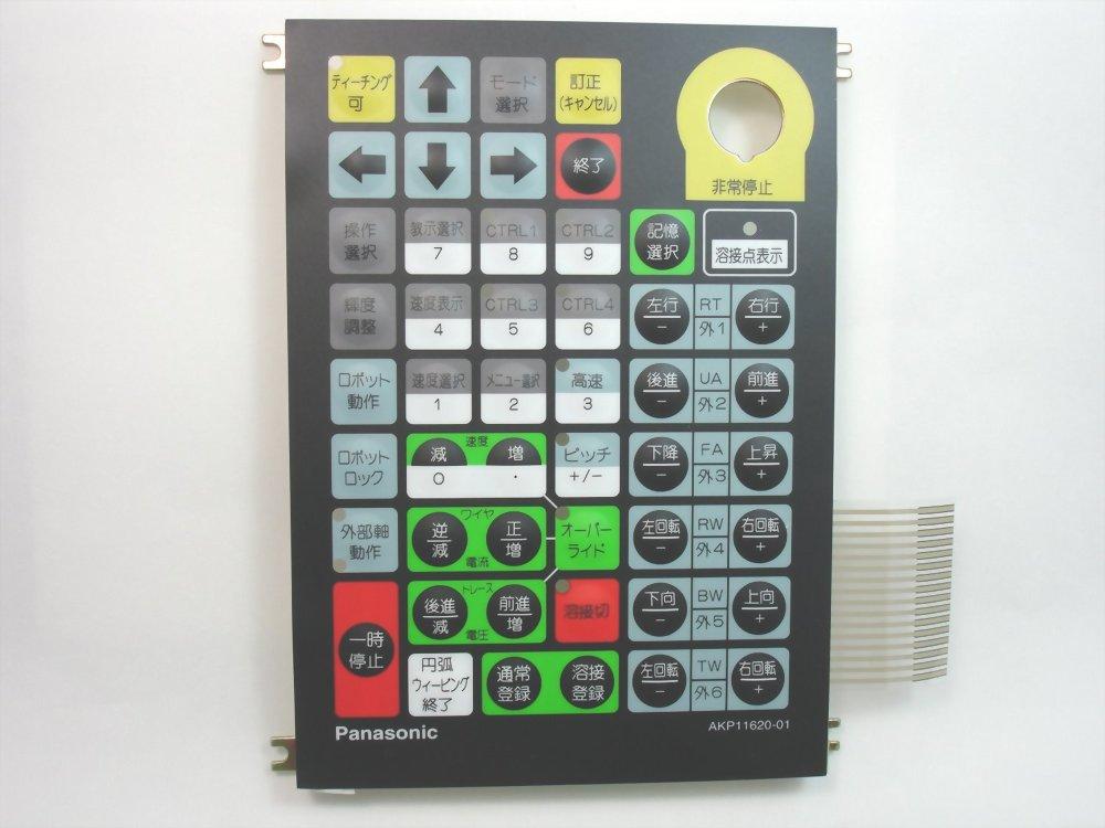 Custom Membrane Switch