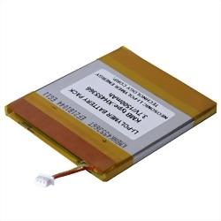 1500mA Battery