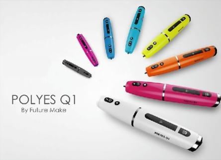 POLYES Q1 3D光固列印筆