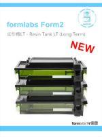 Form2 成型槽LT