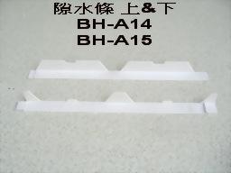 WMP Corrugated Sheet