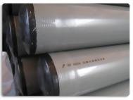 C.水產養殖水車浮管