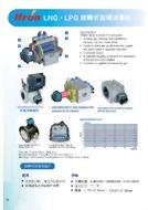 ITRON-GAS