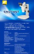 SMZ-745,745T 廠用級三眼立體顯微鏡