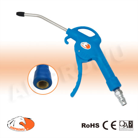 115mm Air Blow Gun