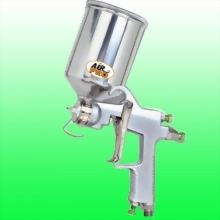 LIGHTWEIGHT GRAVITY FEED SPRAY GUN