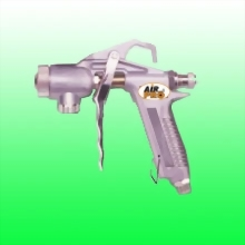 PROFESSIONAL AIR HOPPER GUN