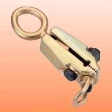 Small Mouth Pull Clamp(Two-Way)