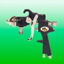 WATER BASE HVLP SUCTION FEED SPRAY GUN w/O CUP