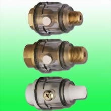 Air Oil Dispenser/ Lubricator