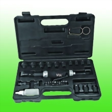 29PCS Thru-hole Ratchet Wrench Kit