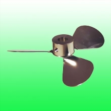 AGITATING PROPELLER