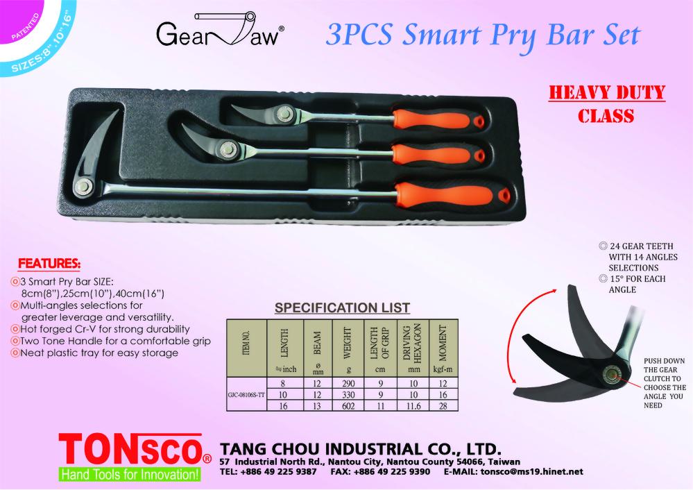 3-PCS Smart Pry Bar Set