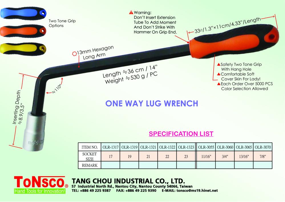1 Way Lug Wrench For Sedan and Mini-Car 13H