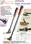 GearJaw Attack Nail Puller