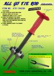 AllGo Tie Rod Seperator