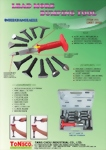 Lead More Bumping Tool Interchangeable