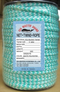 PE TWISTED / BRAIDED TWINE
