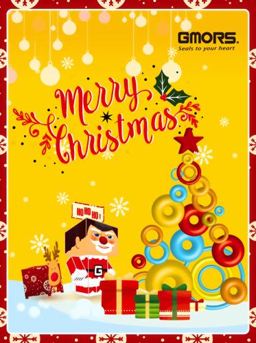2017 Merry Christmas!