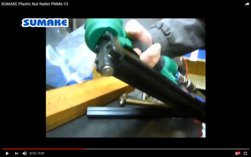 Plastic Nut Nailer PNM6-13