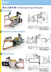 Potable Suspended Spot Welding Gun