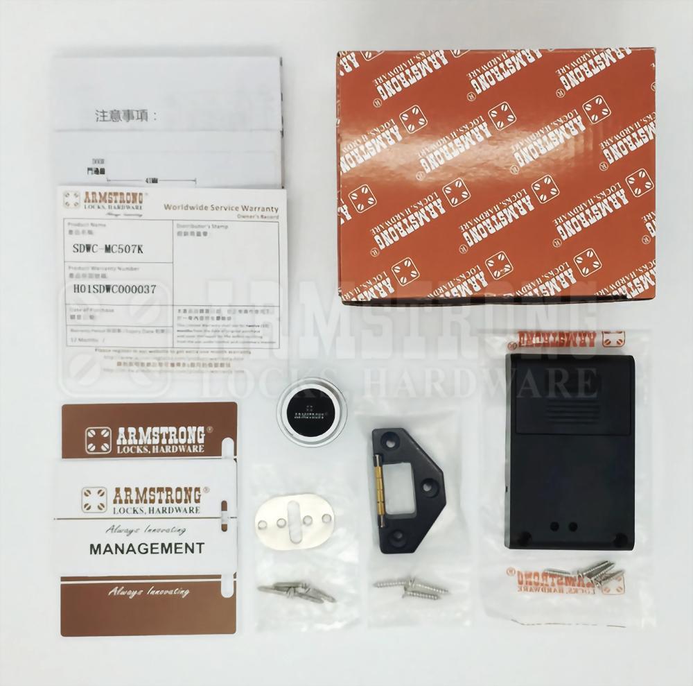 Knob Type Smart Digital Lock for Cabinet SDWC-507K 1
