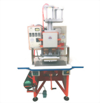 Digital energy-saving supercharger sinded double head vamp embossing machine.