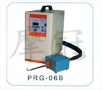 Super-high frequency induction heating equipment