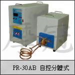 PR-30AB