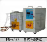 PR-40AB