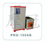 PRG-100AB