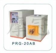 PRG-20AB