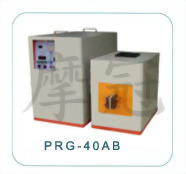 PRG-40AB