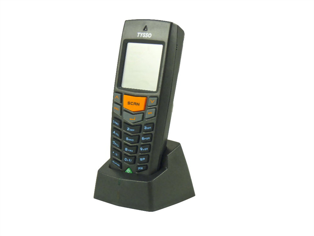 Barcode Scanners BCP-8000