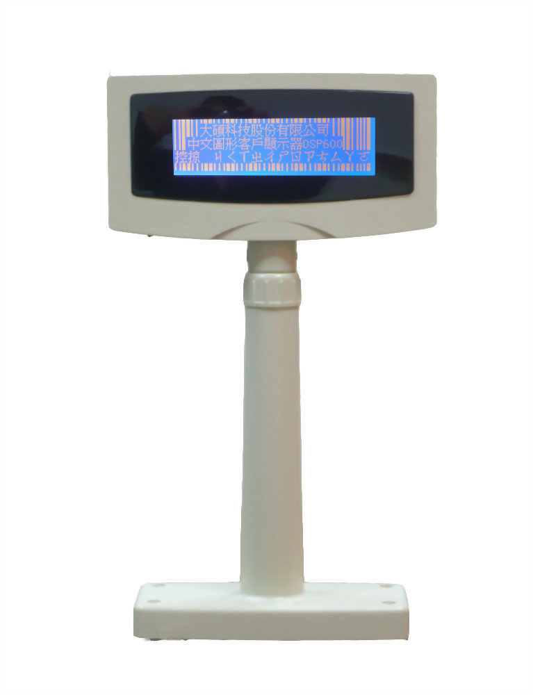 Customer Displays DSP-430
