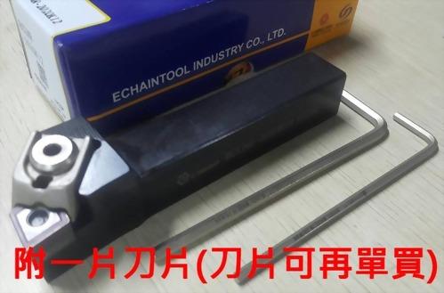 [俐光機械] 車床配件 | 20柄外徑車刀架型錄-20170210