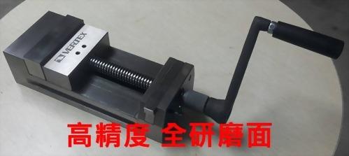 [俐光機械] 銑床配件 | 4吋快速虎鉗 [台製-高精度全研磨面]-20170210