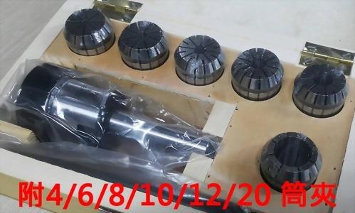 [俐光機械] 銑床配件 | MT2ER32 銑刀夾具組 [附6顆4~20mm筒夾]-20170210