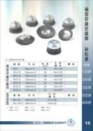 02-3.碗型矽鋼尼龍刷