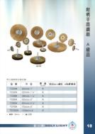 05-2.附柄平面鋼刷 (A級品)